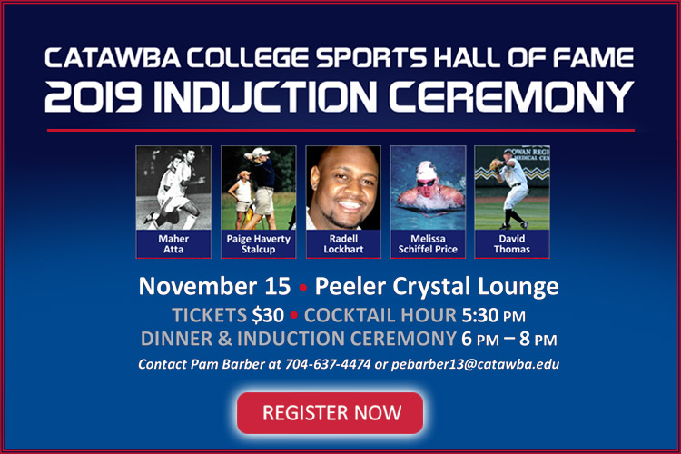 Catawba College Sports Hall of Fame